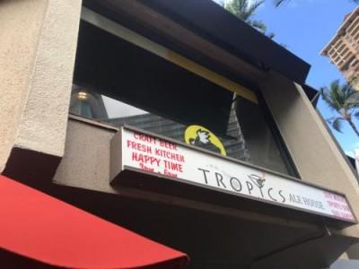 ハワイのトロピックス エールハウス ワイキキ外観