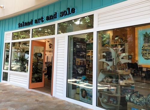 ハワイのインターナショナルマーケットプレイスにあるアイランドアート&ソール