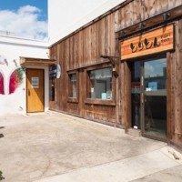 th_MP3_Outside_Heartmoon-Hawaii-King-Restaurant-bar-Karaoke10-500x333