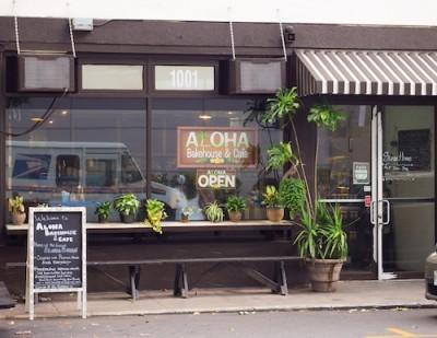 ALOHA-cafe-001-400x309