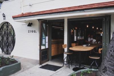 ジグ ワイキキ レストラン 日本料理 アロハテーブル