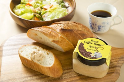 Kona-Coffee-Butter-Lani-Lani