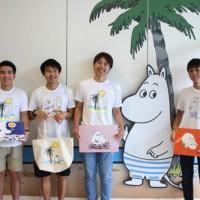 ムーミンショップハワイ Moomin Shop Hawaii アラモアナセンター ハワイ お土産 トートバッグ