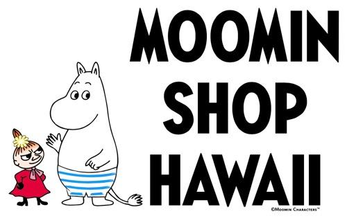 ムーミン・ショップ・ハワイ Moomin Shop Hawaii