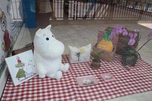 ムーミンショップ・ハワイ moomin shop hawaii 外観