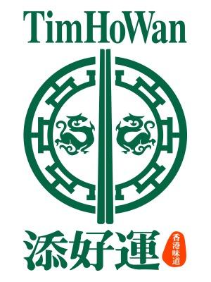 ティムホーワン 中華料理 ハワイ ロイヤルハワイアン ミシュラン