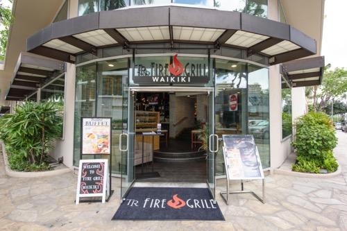 有吉の夏休み2018 TRファイヤーグリル ハワイ ワイキキ TR fire grill hawaii waikiki