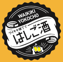 waikikiyokocho