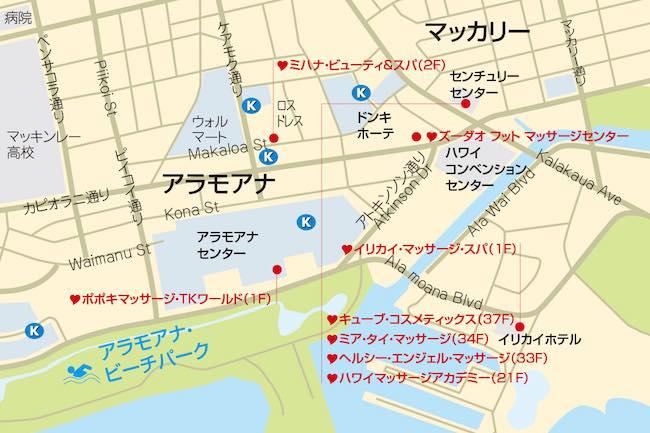 th_Web_Ala Moana Massage MAP