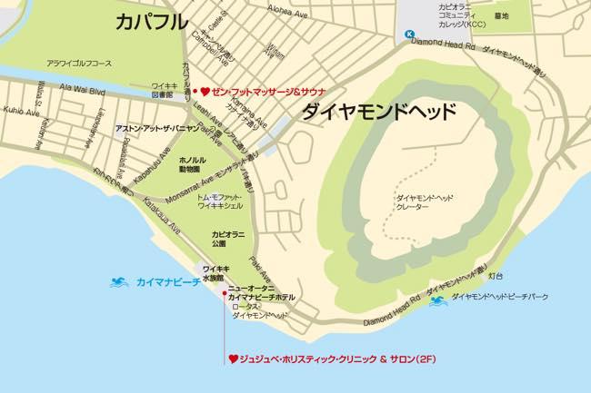 th_Web_Kapiolani Massage MAP