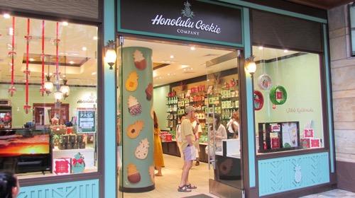 Honolulu Cookie Comapny 20