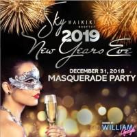 2018年ハワイの有名レストランでクリスマス&大晦日・ホリデーメニューとイベント最新情報