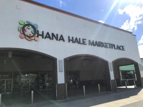 Honi Hawaii Soaps Ohana Hale Market Place2