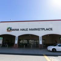MP1_OhanaHaleMarketplace hawaii ward kakaako shopping sweets asian food hawaiian food1