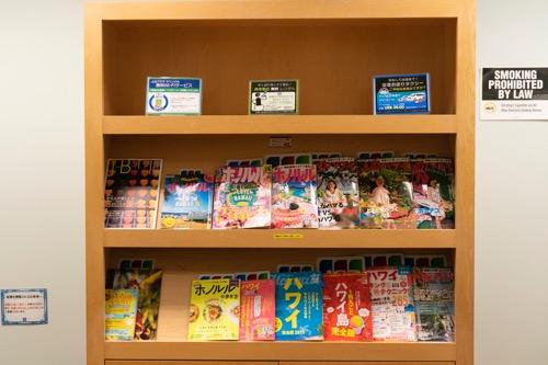 th_JCBラウンジ ハワイ ワイキキ ショッピングプラザ JCB Card hawaii waikiki shopping plaza40