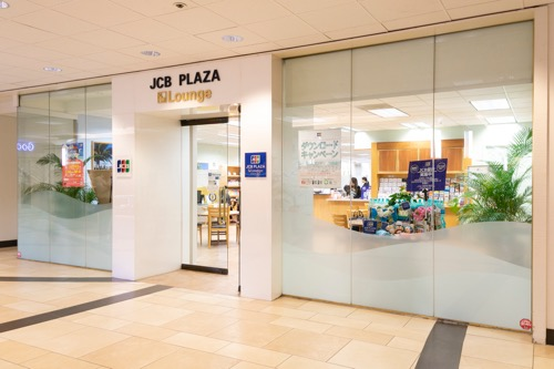 th_JCBラウンジ ハワイ ワイキキ ショッピングプラザ JCB Card hawaii waikiki shopping plaza54