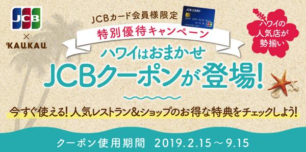 JCB_Main copy