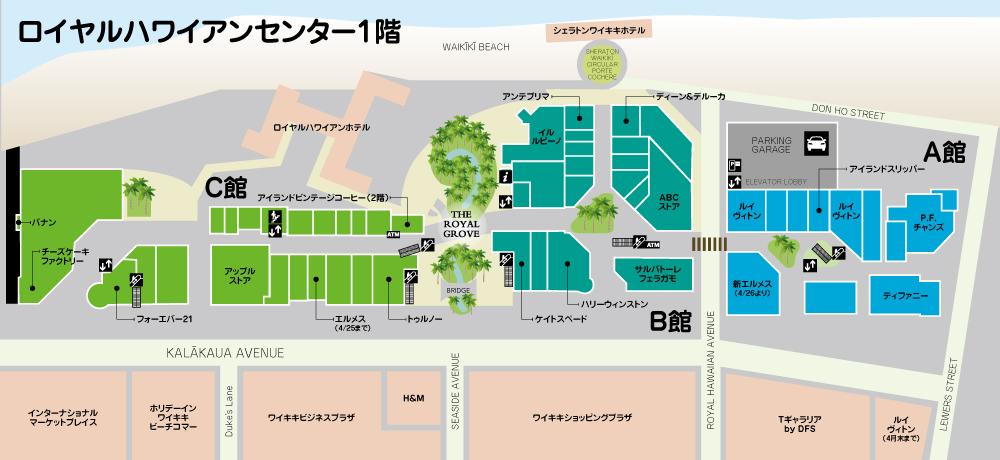 RHC_Map_1