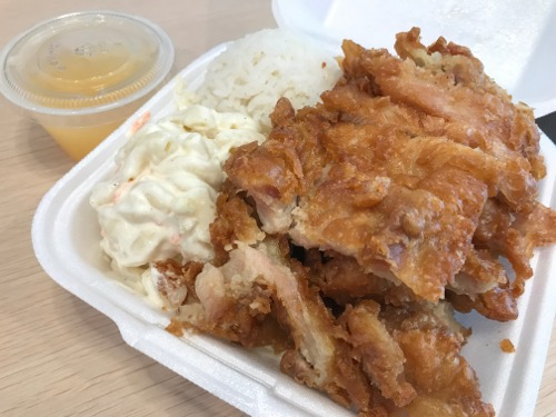th_Oh my Grill hawaii waikiki mccully shopping center local food27