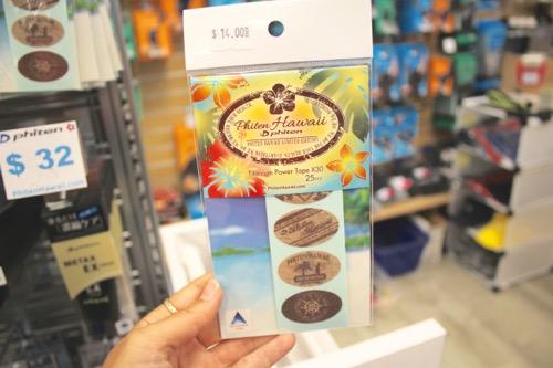 th_Ohana hale marketplace hawaii ward kakaako 34