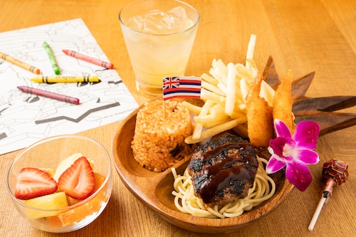th_PG3_Aloha-Steak-House-Waikiki-Hawaii-Food-Steak-Seafood
