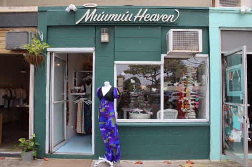 th_muumuu heaven kailua hawaii 14