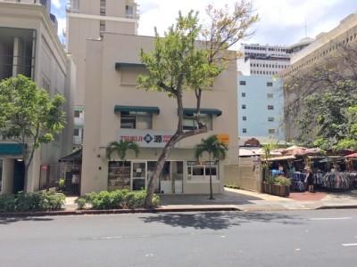PP1_Royal-Hawaiian-Dining-Plaza-Waikiki-Hawaii-Local-Food.jpg-400x300