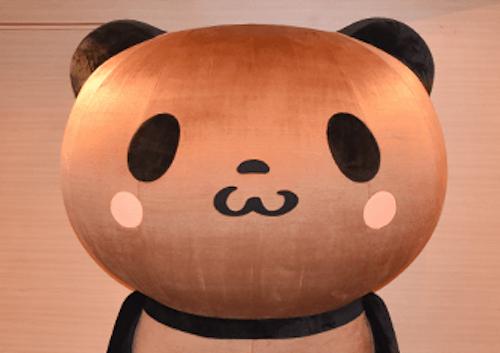 lounge_imge_05_panda