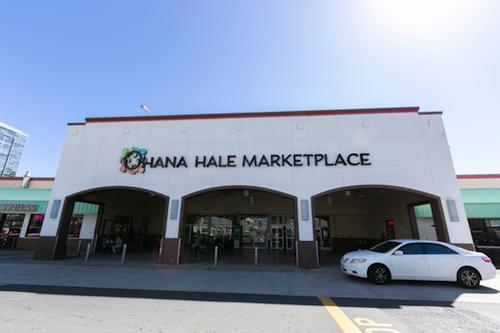 MP1_OhanaHaleMarketplace-hawaii-ward-kakaako-shopping-sweets-asian-food-hawaiian-food1