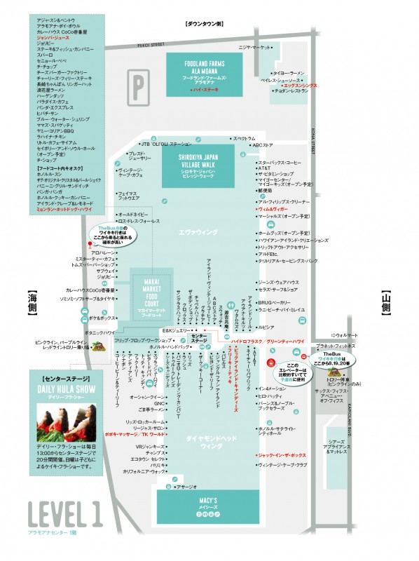 Ala Moana Map_1