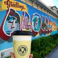 Mp3 Honolulu Coffee Hawaii Waikiki Kona Coffee Cafe4