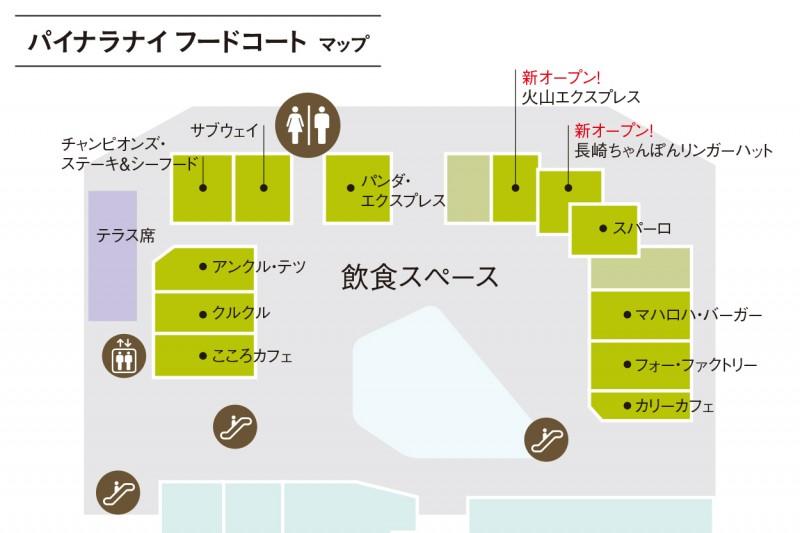 Web_RHC_Food Court_2