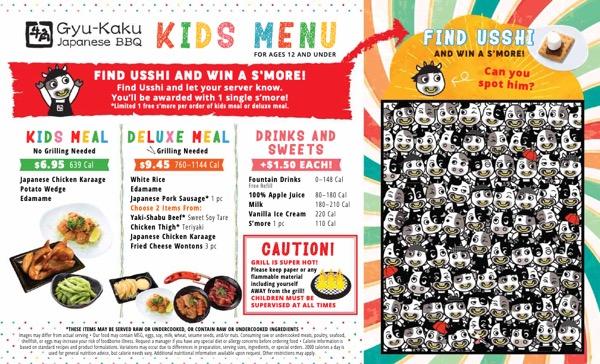 gyukaku kids menu1910th_