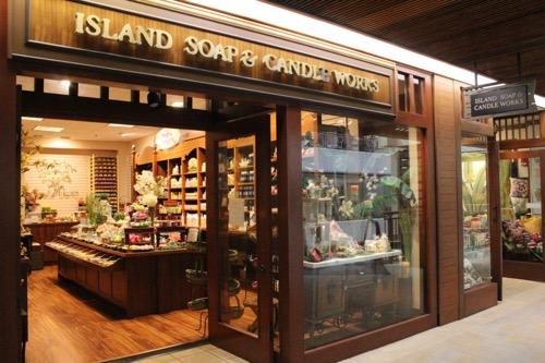 hawaii royalhawaiian center island soap candle works1