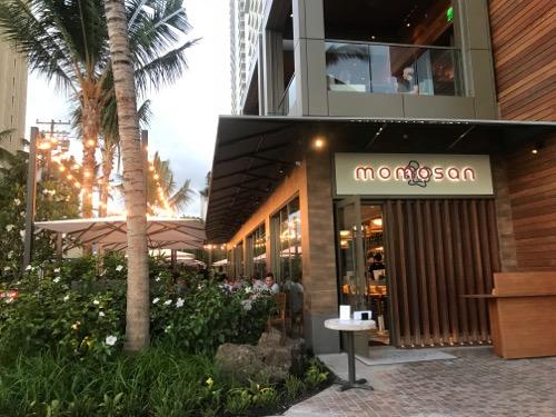 th_Momosan Ramen Waikiki,Hawaii, Waikiki,Restaurant, bar, Japanese21