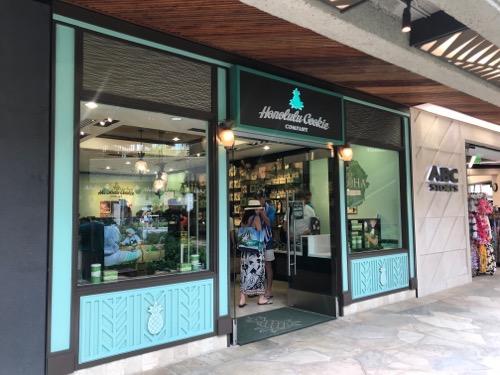 th_hawaii honolulu cookie company