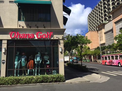 MP2_Ohana-Golf-Hawaii-Hawaii-Waikiki-Shopping