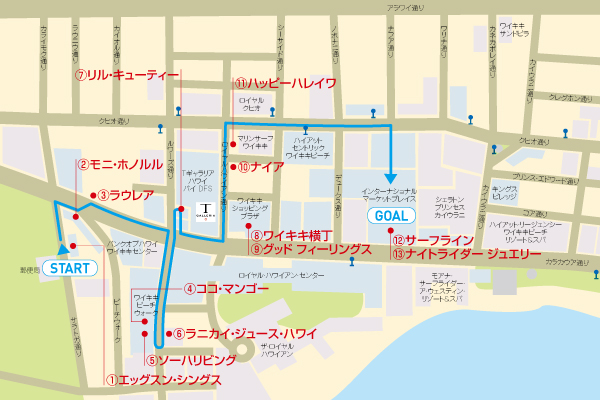 Web_Waikiki Goods Model Plan Map_2019