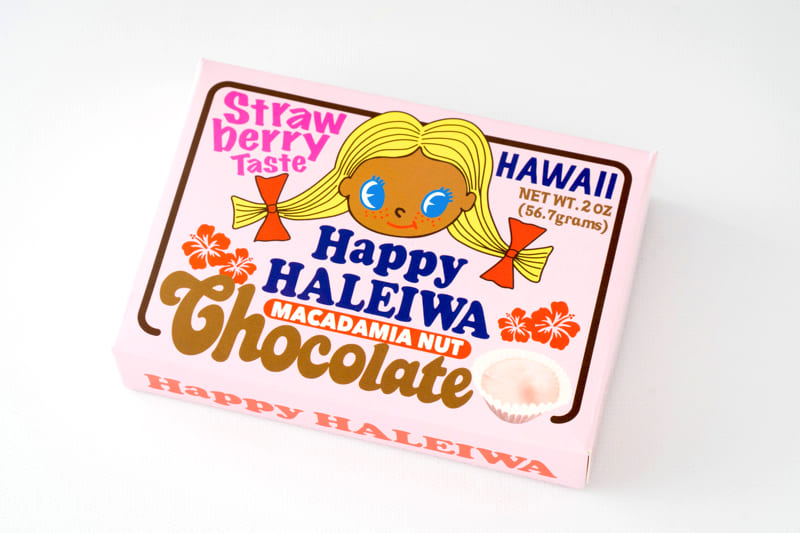 hawaii wedding gift happyhaleiwa