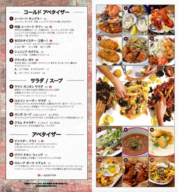 thcrackin kitchen hawaii waikiki seafood japanese menu