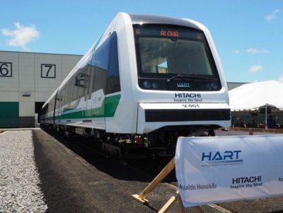 thhawaii train rail HART HITACHI ハワイ鉄道