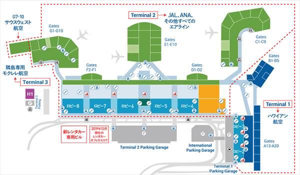 ホノルル空港(ダニエルKイノウエ空港)マップ