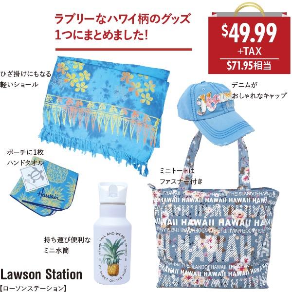 th Lawson Station