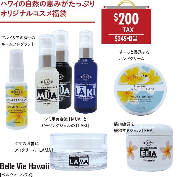 thBelle Vie Hawaii