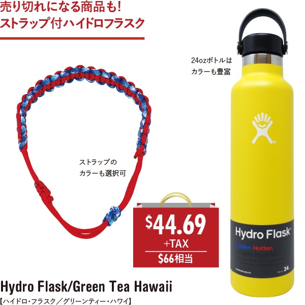 thHydro Flask