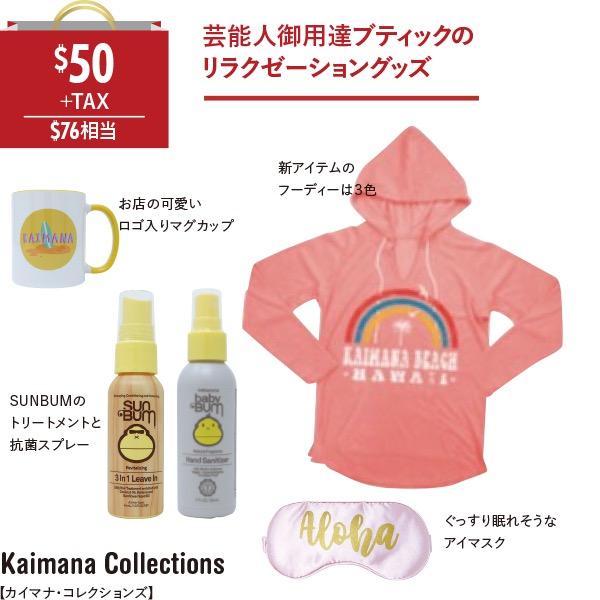 thKaimana Collections
