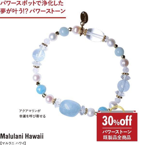 thMalulani Hawaii
