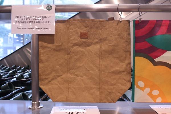 thkakaako wholefoods hawaii queen tote bags トートバッグ ハワイ7