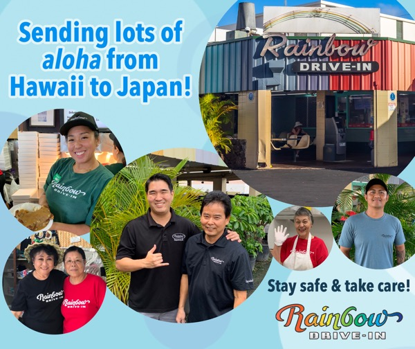 th_Kau Kau Aloha Japan Web