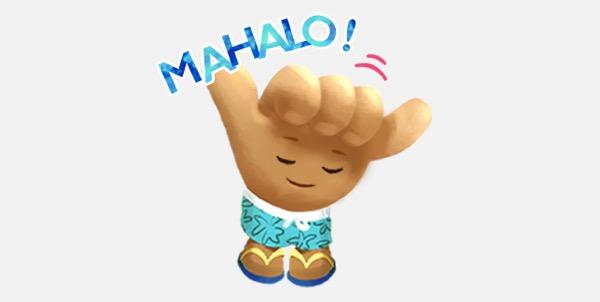 th_ハワイ州観光局 お家でハワイ キッズ